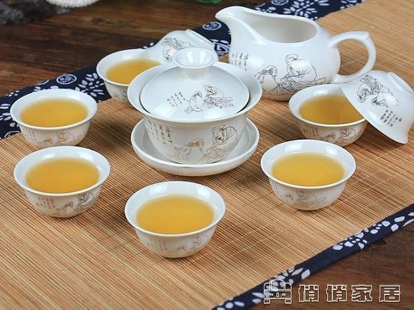 茶具套裝 茶具套裝功夫茶具陶瓷茶杯套裝白瓷整套青花瓷茶杯蓋碗茶具 俏俏家居