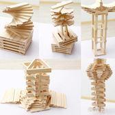 創意積木100片疊疊高兒童益智力玩具拼裝幼兒園建構區材料玩具 QG28728『優童屋』