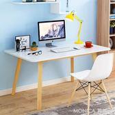 電腦臺式桌實木腿家用學生書桌歐式簡易寫字桌單人辦公桌子 莫妮卡小屋 IGO