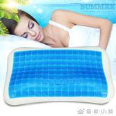 夏季涼枕記憶枕頭單人凝膠枕成人學生記憶棉護頸枕頸椎枕夏天涼爽 優家小鋪