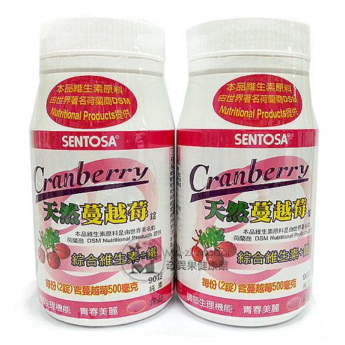 三多天然蔓越莓90錠/罐(花青素)
