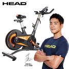 20kg後驅磁控飛輪車H796 HEAD海德 包覆飛輪大飛輪比適合衝刺爬坡訓練APP HEAD海德