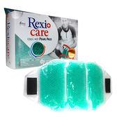 【醫康生活家】Rexicare 固定型雙效冷熱凝珠墊大腿(30x19cm)