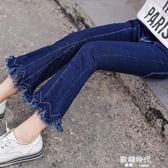 女童洋氣喇叭褲兒童中大童寶寶長褲加絨牛仔褲子 歐韓時代