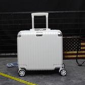 韓版旅行箱男小清新16寸拉桿箱女迷你行李箱萬向輪輕便小型登機箱
