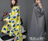 雨衣 雨衣男女時尚成人戶外徒步旅游長款雨衣單人電動車雨衣雨披 傾城小鋪