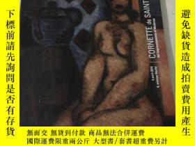 二手書博民逛書店CORNETTE(2016年4月)de罕見SAINT CYR13