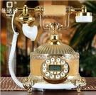 幸福居*玉石仿古電話機 新款歐式複古固定電話 高檔創意家用座機辦公送禮