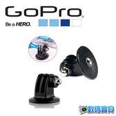 GOPRO 周邊 副廠腳架轉接頭 HERO HERO2 HERO3 HERO4