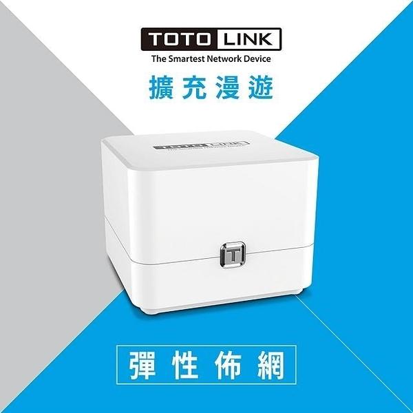 【南紡購物中心】TOTOLINK T6 AC1200 Mesh網狀路由器系統-單入