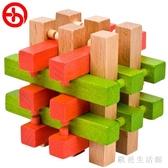 孔明鎖 櫸木彩色十八柱兒童益智玩具魯班趣味解鎖智力18柱 GW1165【歐爸生活館】