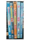 挖寶二手片-B02-正版DVD-動畫【KERORO軍曹劇場版/系列5部合售】-(直購價)海報是影印