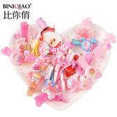 50個組合韓國女童頭飾發夾兒童寶寶飾品可愛公主糖果發飾發繩發卡 范思蓮恩