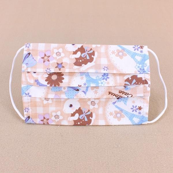 雨朵防水包 U369-001 小孩-口罩套平面四摺