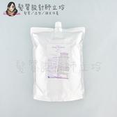 立坽『瞬間護髮』明佳麗公司貨 FORD 紫晶SV護髮素2000g(補充包) HH03