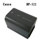 【現貨供應】CANON BP-522 盒裝 原廠電池 電壓:7.4V 容量:2200mAh (公司貨)