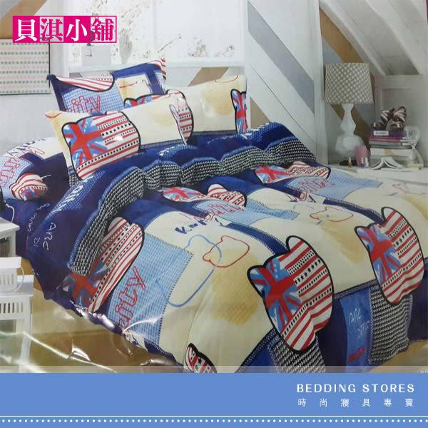 【貝淇小舖】超柔法蘭絨/ 凱蒂寶貝(加大雙人鋪棉床包+2枕套)三件組