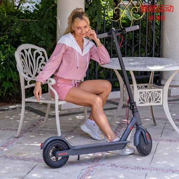 折疊電動滑板車成人兩輪滑板車便攜鋰電池代步車代駕神器 交換禮物