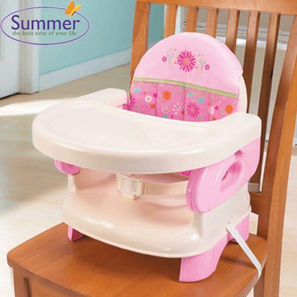 《美國Summer infant》可攜式活動餐椅(粉紅色/米色) ㊣原廠授權總代理公司貨