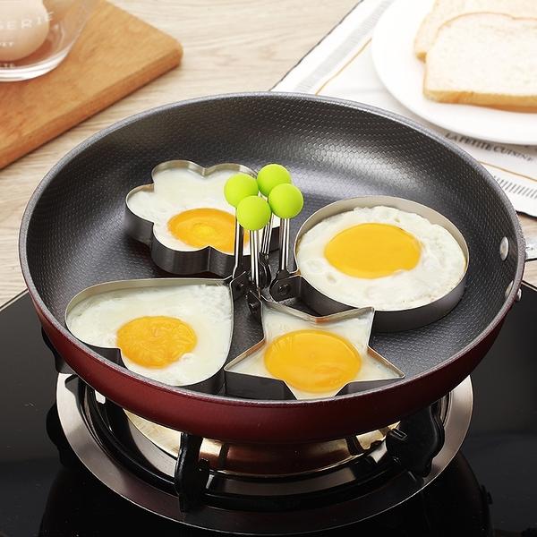 泰博思 單款賣 創意不鏽鋼煎蛋器 荷包蛋模具 鬆餅 餅乾 烘培【F0042】