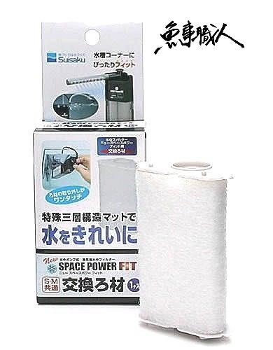 SUISAKU水作【內置過濾器 替換濾材-活性碳+白棉】吸附性 魚事職人
