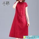 短袖洋裝 夏季新款短袖民族風棉麻裙2021年女裝中長款文藝百搭亞麻連身裙子 快速出貨