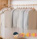 5個裝起 衣服防塵罩防塵袋衣罩掛式透明收納掛衣袋衣物防塵套子【淘嘟嘟】