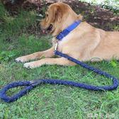 中型大型犬金毛薩摩耶德牧大狗狗遛狗繩子項圈狗錬子牽引繩帶用品 潔思米