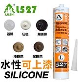 樹牌水性矽利康 填縫膠 L527 矽力康 水性可上漆 SILICON 防水膠 300ml 台灣製 ( 透明 )