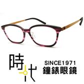 【台南 時代眼鏡 ByWP】BYA17808FIL-BR 德國薄鋼光學眼鏡鏡框 嘉晏公司貨可上網登錄保固