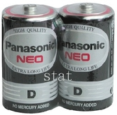 [奇奇文具]【國際牌 Panasonic 電池】國際牌Panasonic1號電池/碳鋅電池/國際牌1號碳鋅電池(1封-收縮膜)