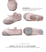 鐵箭兒童舞蹈鞋女練功形體軟底女童寶寶幼兒粉色跳舞貓爪芭蕾舞鞋