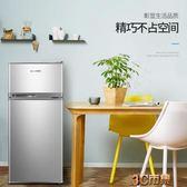 AUX/奧克斯 BCD-116AD小冰箱小型家用二人世界雙門冷藏冷凍電冰箱 MKS免運