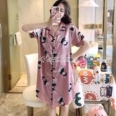 襯衫裙新款2021冰絲睡裙開衫女夏季女士韓版舒適家居服仿睡衣 快速出貨