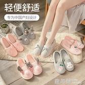 月子鞋秋季包跟產后孕婦拖鞋女月子透氣產婦鞋子冬厚底11月室內外『快速出貨』