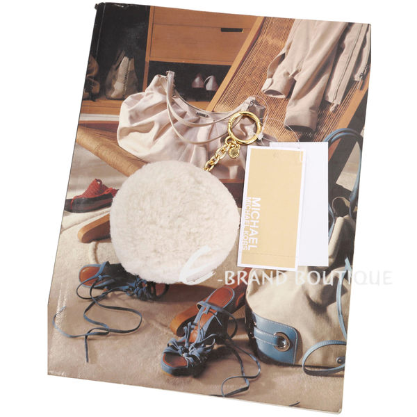 Michael Kors Shearling Pom Pom羊毛毛球吊飾/鑰匙圈(米白色) 1710328-03