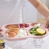兒童餐盤分隔餐盤家用早餐盤子寶寶餐盤分格盤餐具6件套 【1件免運】