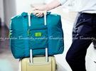 【超大手提袋】韓系大容量旅行袋輕便旅行包衣物整理袋收納袋購物袋