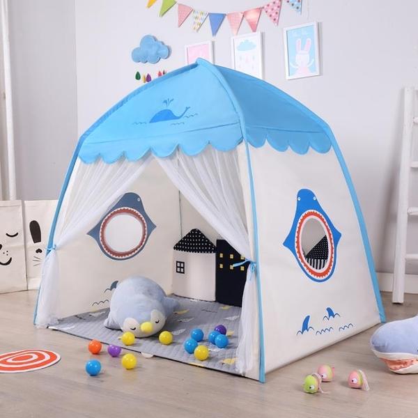 兒童帳篷 兒童帳篷 室內 男孩帳篷床寶寶睡覺小房子城堡家用游戲玩具屋YTL-Ballet朵朵