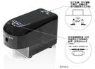 ELM V-71 日本進口專業可調電動削鉛筆機