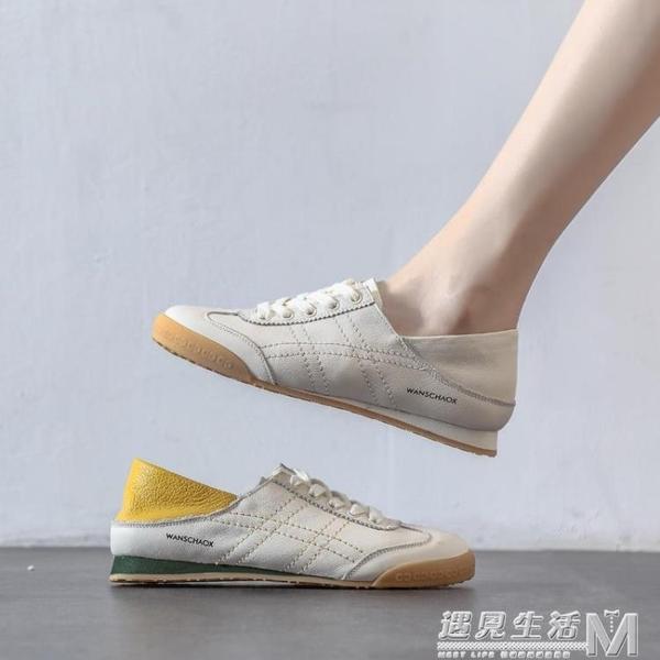 软皮小白鞋女超软新款软底软面舒适女鞋夏季浅口单鞋 遇見生活
