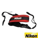 24期零利率 Nikon 原廠 單眼相機專用 減壓背帶 紅色 免運費