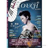 鋼琴譜 ► i Touch(就是愛彈琴) 第43輯【鋼琴譜/五線譜/鋼琴教學】