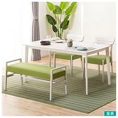 ◎實木餐桌椅長凳4件組 ALNUS 150×80 WW/GR 櫸木 NITORI宜得利家居