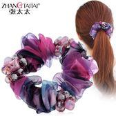 頭花髮飾丸子頭盤髮器韓國髮圈髮繩扎頭髮橡皮筋皮套頭繩頭飾品