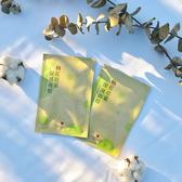 【飯店備品】 柚花亮采保濕面膜(5包組) 天成飯店集團