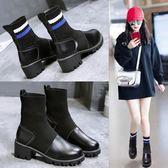 靴子女短靴2018新款chic馬丁靴英倫女靴春秋單靴粗跟厚底機車襪靴 台北日光