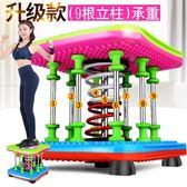 跳跳舞機扭腰機瘦腰家用機女扭腰器瘦身健身器材扭扭樂扭腰盤