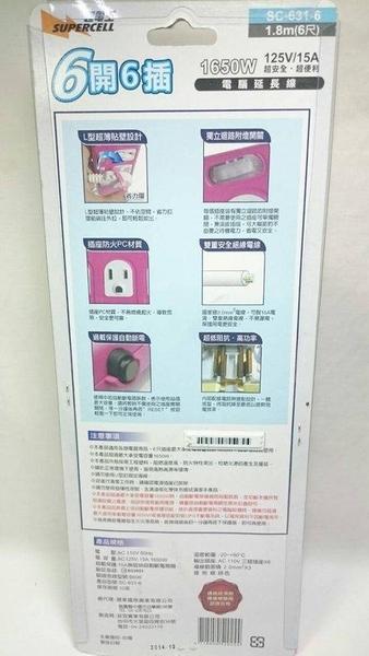 【台灣製-6開6插電腦延長線6尺】520244 電腦延長線 安全插座【八八八】e網購