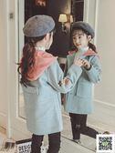 冬季女童大衣 大兒童呢子大衣2019新款韓版洋氣秋冬夾棉加厚女童毛呢外套中長款 快樂母嬰